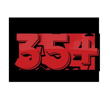 35plus